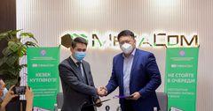 «Онлайн-регистратура» заработала в полную силу — MegaCom и Минздрав подписали меморандум