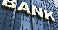 Нацбанк оштрафовал комбанк за необоснованную комиссию по кредиту