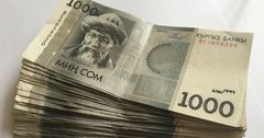 Парламент утвердил увеличение страхования депозитов до 200 тыс. сомов