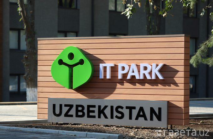 Во всех областях Узбекистана построят IT-парки