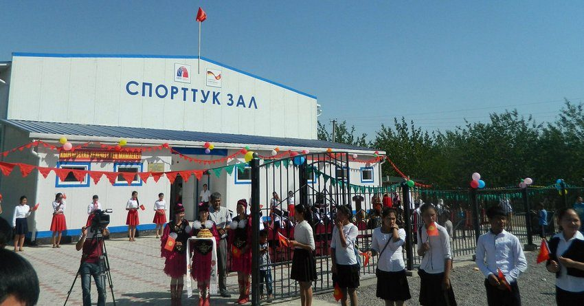 Кыргызстан потратил 989 млн сомов на развитие приграничных территорий