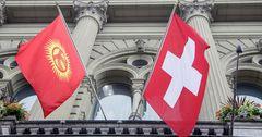 Швейцария намерена выйти на рынок ЕАЭС через Кыргызстан