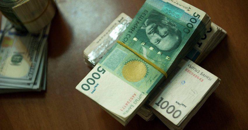 Расходы бюджета на погашение госдолга Кыргызстана перевалили за 12 млрд сомов
