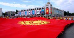 Кыргызстан занял предпоследнее место в рейтинге прозрачности госзакупок