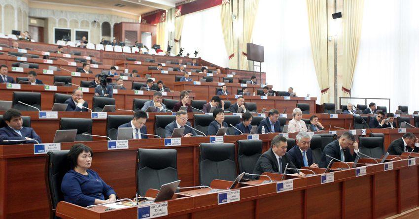 Депутаты возмущены тратами на Всемирные игры кочевников в 2018 году