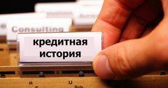 Обмен кредитными историями между странами ЕАЭС планируется запустить в 2018 году