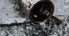 В КР выставлены на продажу нефтегазовые месторождения за $88.6 тысячи