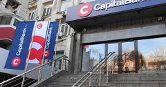 Capital Bank Kazakhstan признали неплатежеспособным в РК