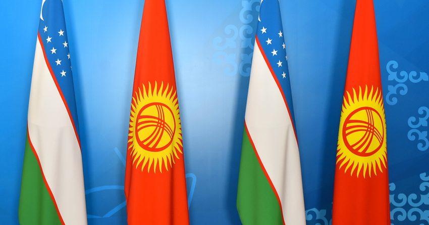 Өзбек-кыргыз өнүктүрүү фондунун уставдык капиталы 200 миллион долларга жетет