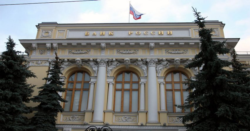 Центробанк России впервые заблокировал сайты нелегальных МФО