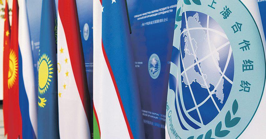 ЕЭК подпишет меморандум о сотрудничестве с ШОС