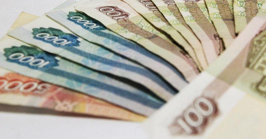 Определены наиболее кредитно-активные регионы России