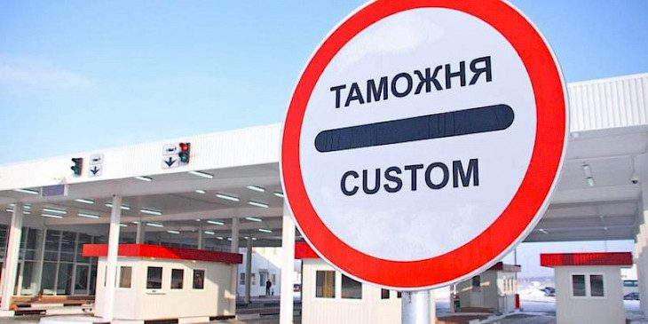 Условия таможни нарушили на сумму более 3 млн сомов