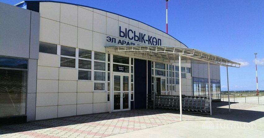Кыргызстан и Узбекистан обсудили создание новых авиационных маршрутов на Иссык-Куль