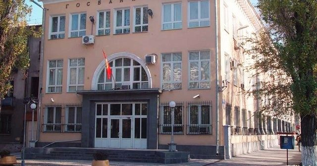 НБКР отозвал лицензии у 3 кредитных союзов