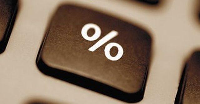 Нацбанк сохранил учетную ставку на уровне 5%