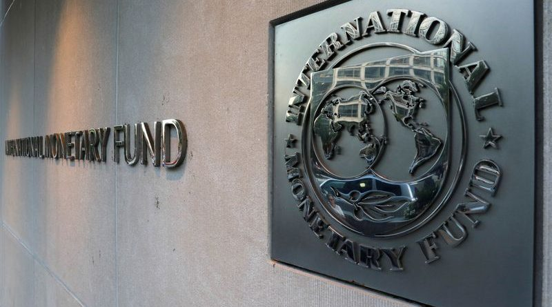 МВФ утвердил предоставление Кыргызстану $120.9 млн