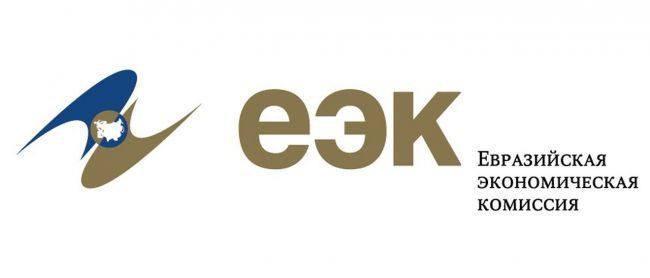 ЕЭК подготовила обзор 600 инвестпроектов в ЕАЭС