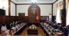 МВФ поможет Кыргызстану в реализации двух программ