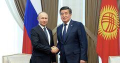Путин и Жээнбеков подписали совместное заявление и пакет двусторонних документов (список)