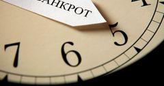 В Кыргызстане введен мораторий на принудительное банкротство