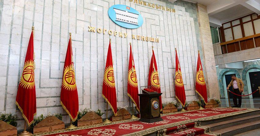В ЖК одобрили назначение глав Минэконома, Минсельхоза и Госкомсвязи