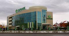 В Астане открылся цифровой офис Сбербанка
