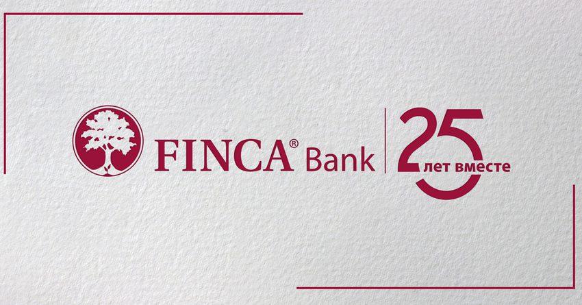 «FINCAБанк» выделил 3 млн сомов для помощи в борьбе сCOVID-19