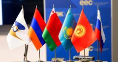 Единый рынок услуг помогает привлекать инвестиции в экономику стран ЕАЭС — ЕЭК