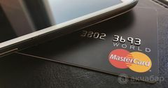 Mastercard получила разрешение на работу в КНР