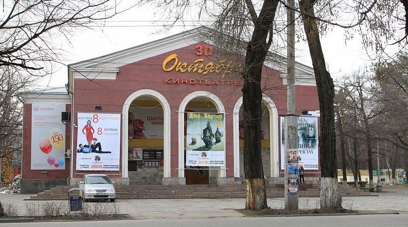 «Синематика» исключила кинотеатр «Октябрь» из своей сети