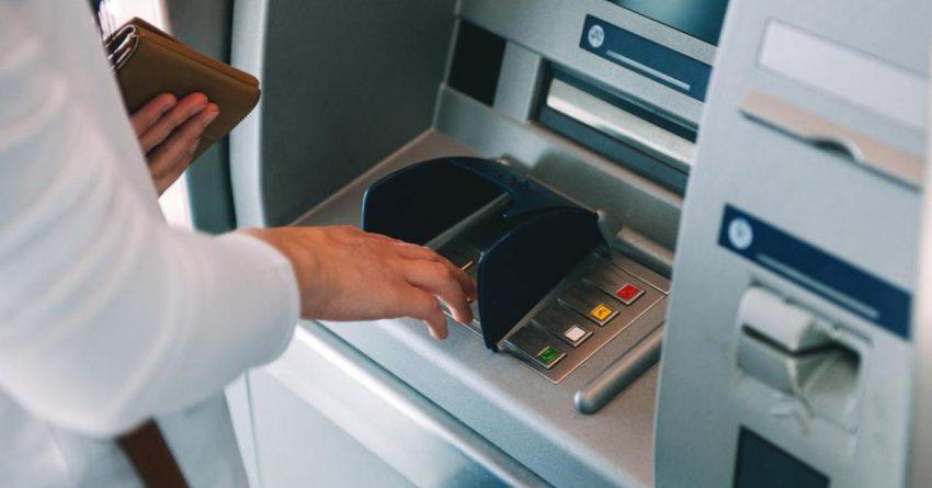 Казахстанцы обналичили через банкоматы $36 млрд