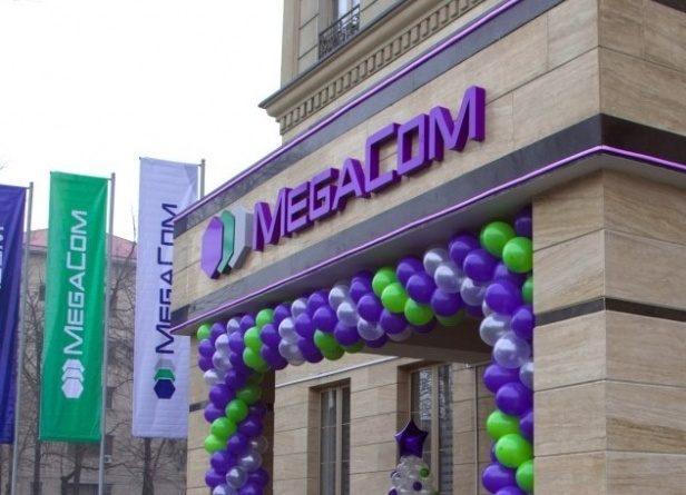 Продажа MegaCom – попытка № 3