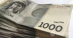 Средняя зарплата работника авиации составляет более 59 тысяч сомов