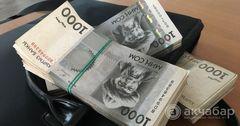 Уставной капитал Гарантийного фонда увеличат на 550 млн сомов