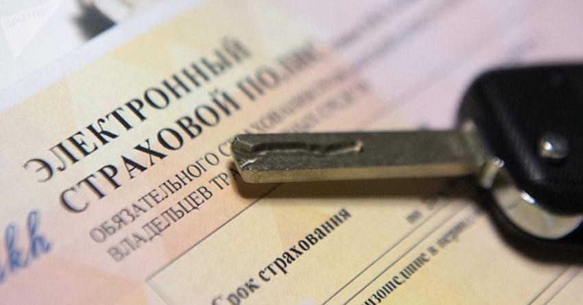 Закон об ОСАГО для населения вступает в силу с 2023 года