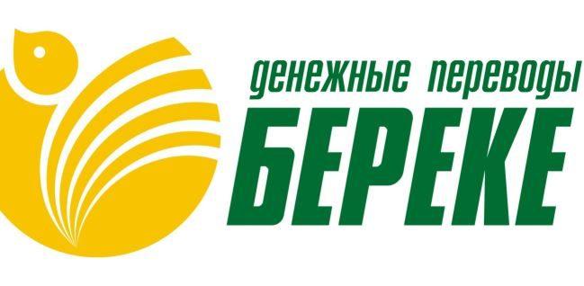 Система денежных переводов «Береке» заработала в Узбекистане