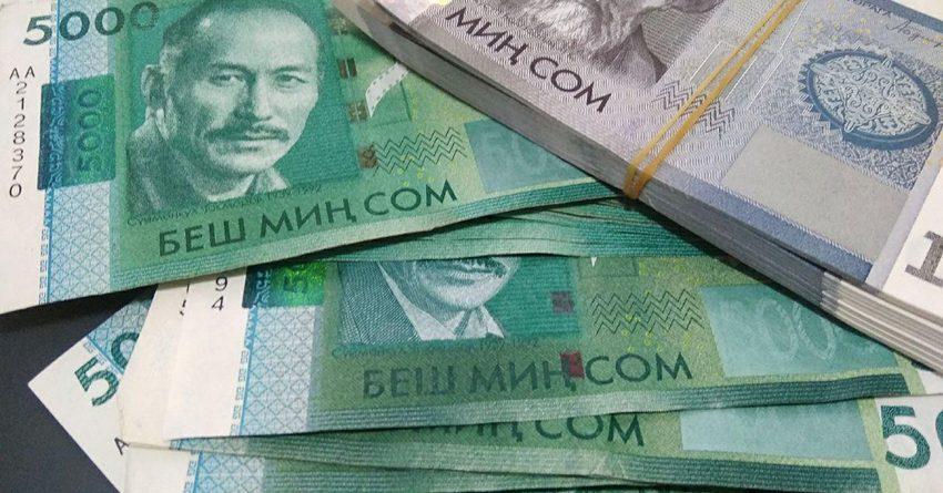 За год депозитная база комбанков выросла на 24.3 млрд сомов