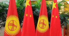 Кыргызстан и Китай подписали 6 соглашений о сотрудничестве