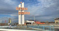 Депутат предложила выдавать беспроцентные кредиты жителям Баткенской области