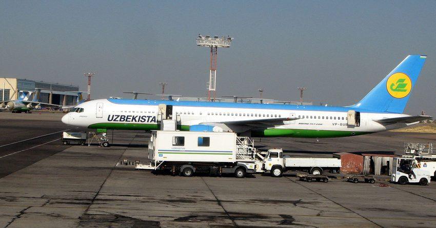 Узбекистан закрыл границы из-за коронавируса