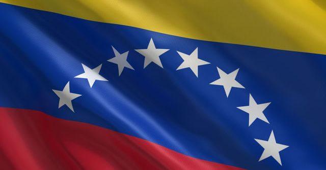Венесуэла получила от России отсрочку по выплате $2.8 млрд кредита