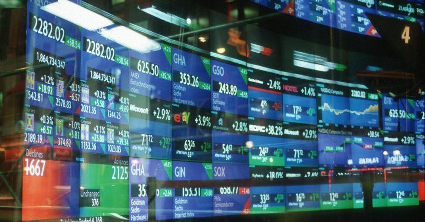В Кыргызстане рынок ценных бумаг просел почти на 37%