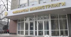 Минфин планирует выпустить ценные бумаги на 1.1 млрд сомов