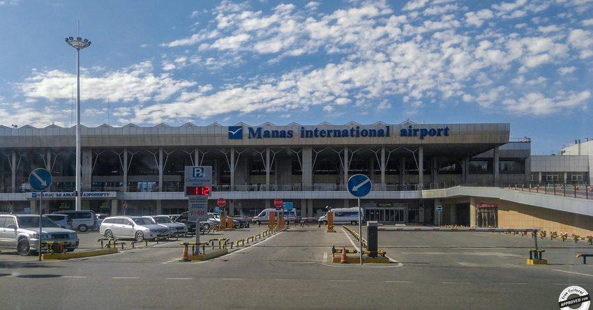 Акции аэропорта «Манас» продолжают падать в цене