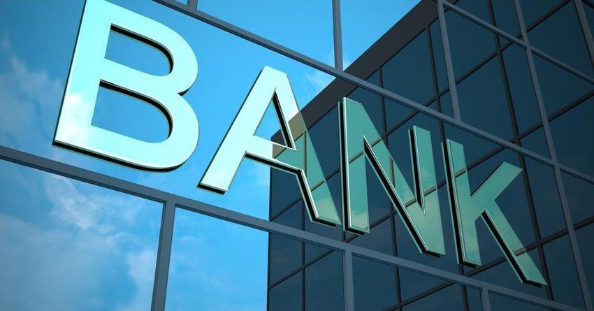 В Казахстане банки за месяц нарастили активы почти на $1 млрд
