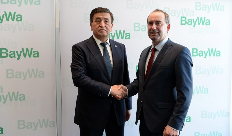 Президент встретился с государственным министром, заместителем премьер-министра Баварии