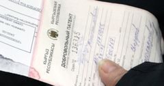Малый бизнес оплатил в бюджет налогов более чем на 1 млрд сомов