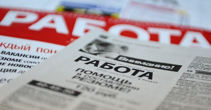 Число безработных в России возросло до 4.5 млн человек