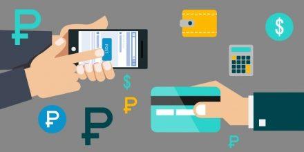 Нацбанк аннулировал регистрации трех операторов электронных денег